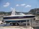 Bayliner 215 CU Bayliner